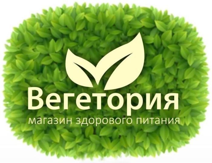Вегетория_3