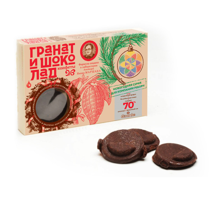 Шоколад-Маршака-3