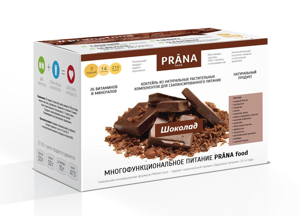 коробка-саше-(3D)---шоколад (2)