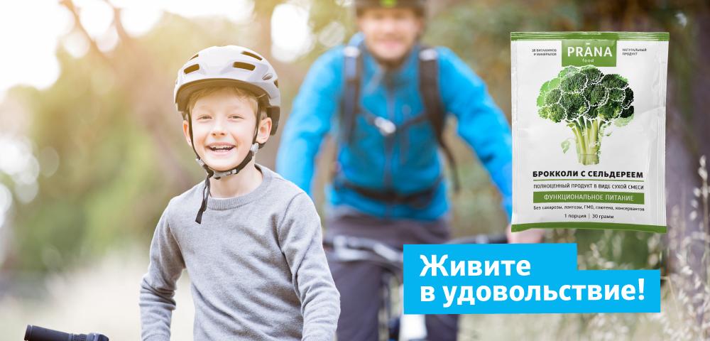 -Саше_pranafood.ru-брокколи